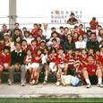 Teikyo_rugbyfes